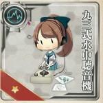 冬イベ緒戦、対潜哨戒から始まるとの告知!駆逐艦等のレベリングを!