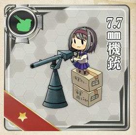 機銃の画像です