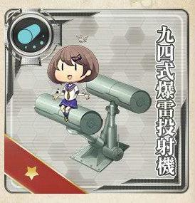 爆雷の画像です