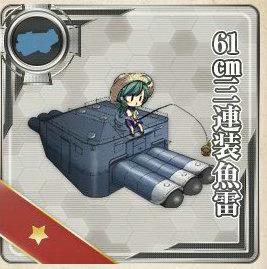魚雷の画像です