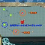 2-2(バシー島沖)攻略