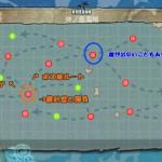 2-4(沖ノ島海域)攻略