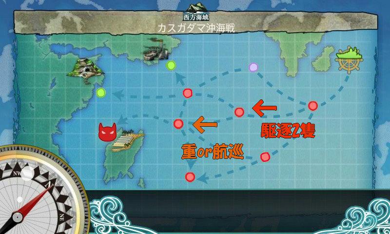 4-4(カスガダマ沖海戦)の画像です