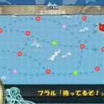3-4(北方海域艦隊決戦)攻略