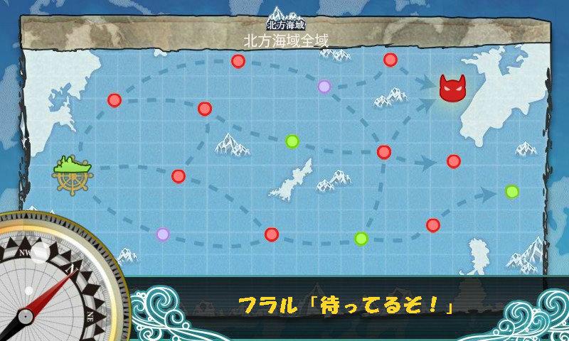 3-4(北方海域艦隊決戦)の画像です