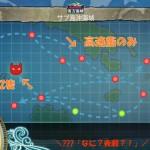 5-3(第一次サーモン沖海戦)攻略
