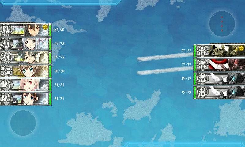 敵潜水艦の開幕雷撃時の画像です