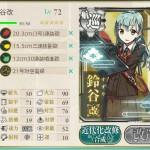 装備④ オススメ装備(重巡や駆逐艦)