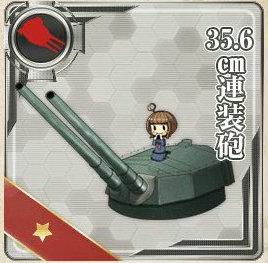 35,6cm連装砲の画像です