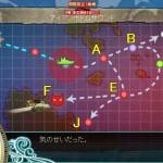 E4「アイアンボトムサウンド」攻略 クリア後考察