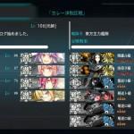 ドロップ⑥ 潜水艦4隻でウロウロしてみた