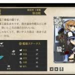図鑑No.67 朧
