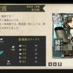 図鑑No.17 綾波