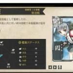 図鑑No.90 霞