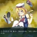E4攻略!!イベント第4海域「アイアンボトムサウンド」