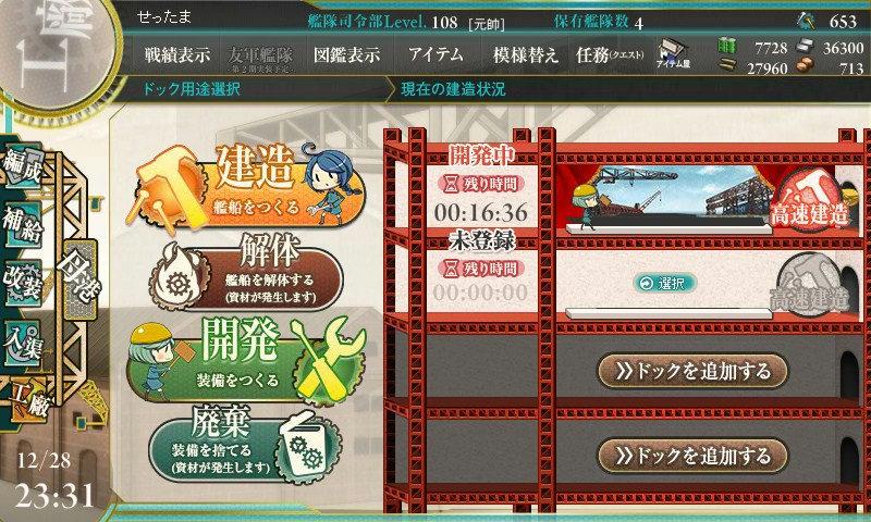 17分キタ――(゚∀゚)――!!