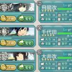 雷巡3隻(戦艦なし)で5-2行ってみたー。