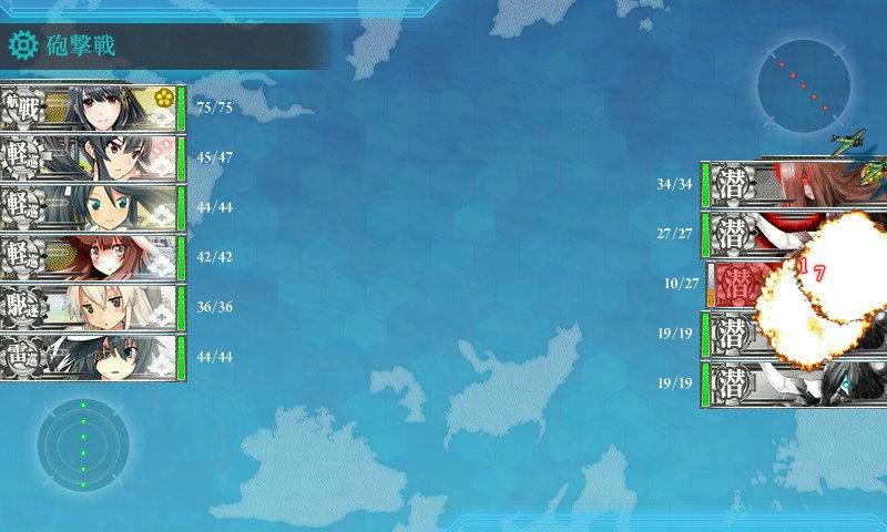 航空戦艦 対潜