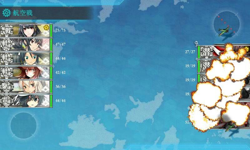 航空戦艦 開幕爆撃