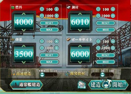 4000/3500/6010/6000 開発資材20