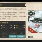 図鑑NO.026 瑞雲