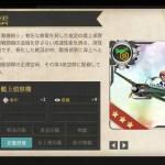 図鑑No.054 彩雲