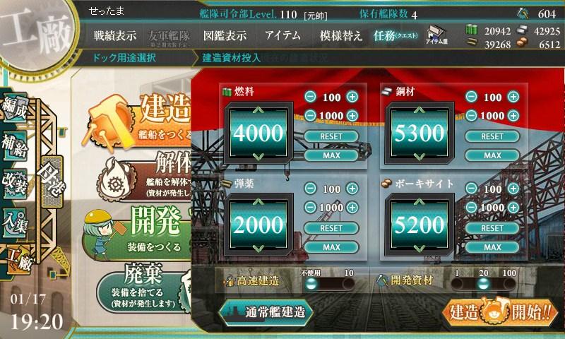 4000/2000/5300/5200