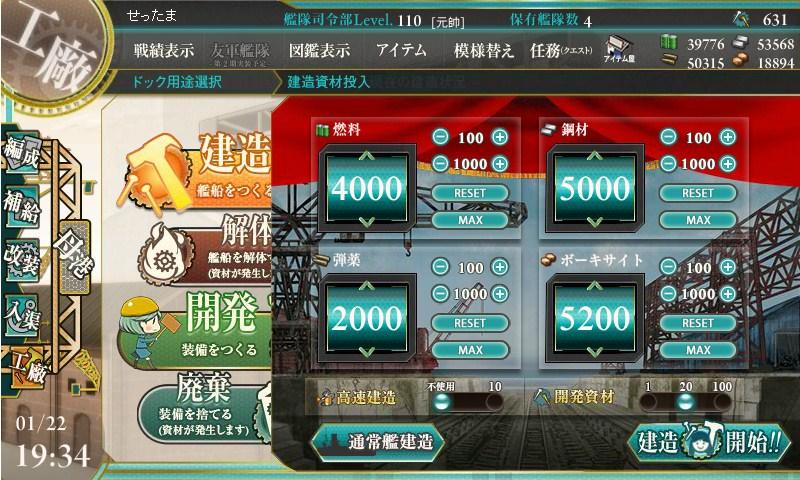 4000/2000/5000/5200