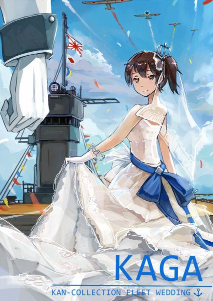 加賀の花嫁