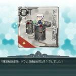 金剛改二などの燃費修正、遠征「艦隊演習」・「水上機基地建設」など詳細