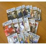角川書店ビッグセール開催中。kindle版でコミックアラカルトなど50%off!! 3/27まで