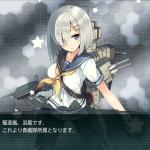 3/28メンテ内容まとめ!霧島改二以外にもZ1,Z3にもさらなる改装と新装備。新実装艦は『浜風』!