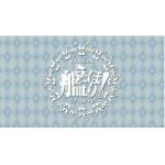 ニコ動オススメ40 艦ほり!、恋の2-4-11に観客コールなど5本!