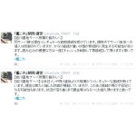岩川基地サーバに海外からの大規模攻撃。運営の防衛戦がなんかアツイ!