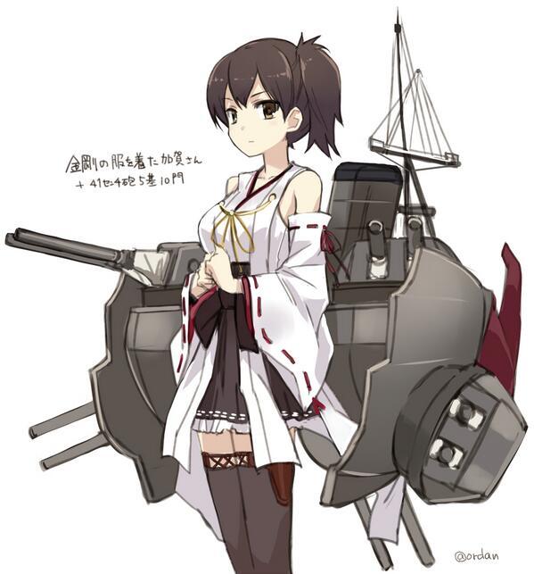 金剛の服着た加賀さん。41センチ砲を5基10門搭載して戦艦「加賀」仕様に‥