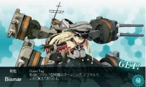 ビスマルク (戦艦)の画像 p1_1
