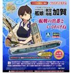 【悲報】母港拡張は当分無理ぽ 【朗報】アオシマから『加賀』『大和』が抜錨