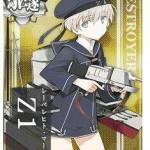 3/14ホワイトデーメンテ内容まとめ!Extra Operationやドイツ艦が実装!