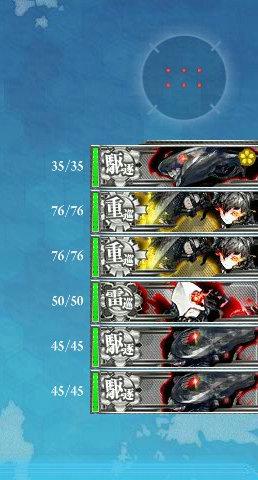 5-4-1敵編成変更 リ級