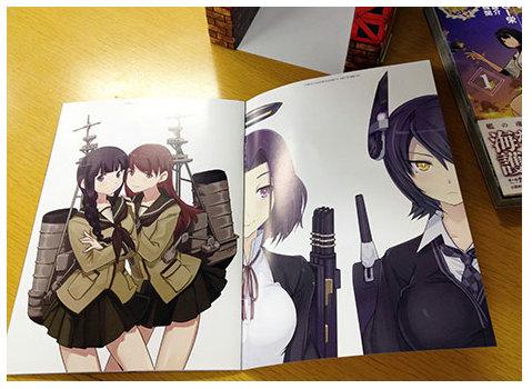 フルカラー小冊子「SAKAE SAITOH 艦娘 ART WORKS」