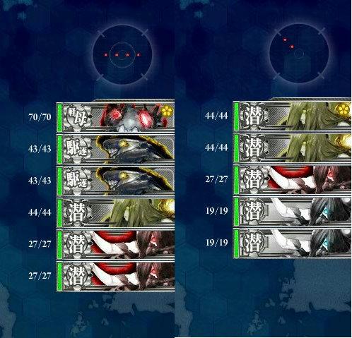 5-4ボス前編成 潜水艦マスに変更