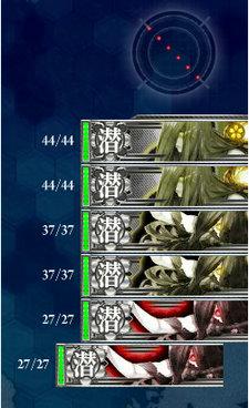 5-5 潜水艦マス