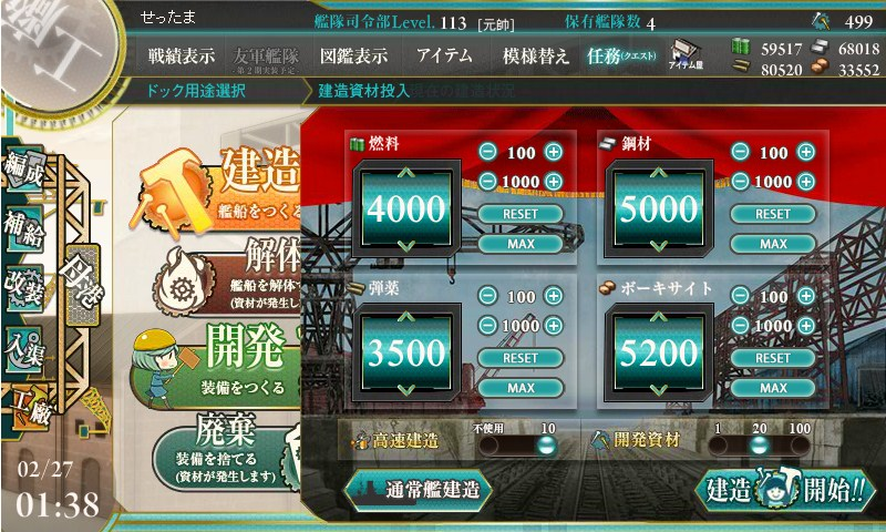 4000/3500/5000/5200