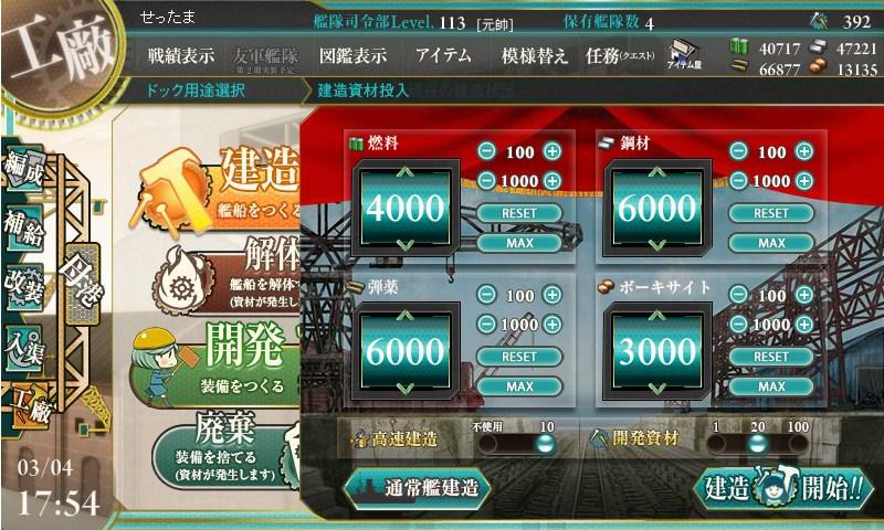 4000/6000/6000/3000
