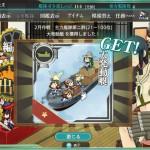 [艦これ] 2月作戦ランキング報酬Get。新装備3種の性能詳細など!
