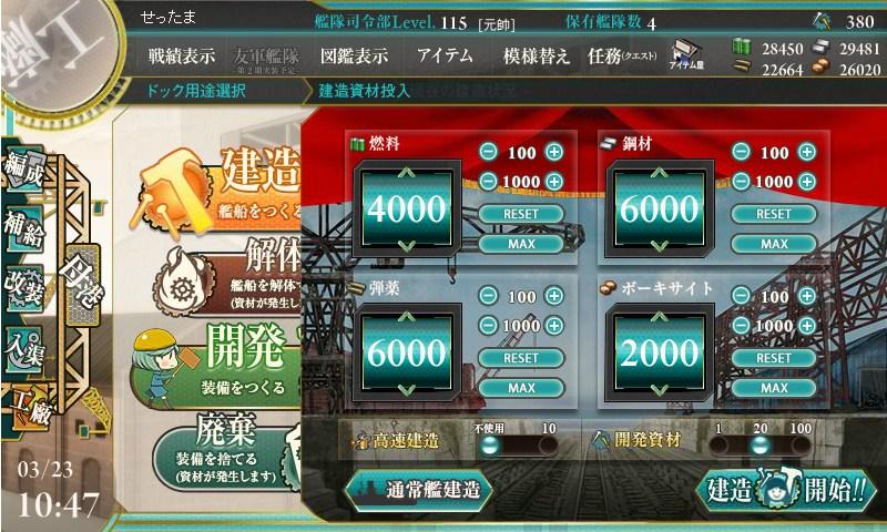 4000/6000/6000/2000