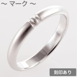 リアルケッコン指輪2