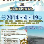 宮城地本も待ってるよ!本日横須賀ではカレーグランプリ、仙台では桜祭り!