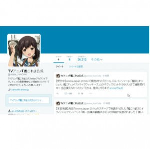 艦これアニメ公式Twitter