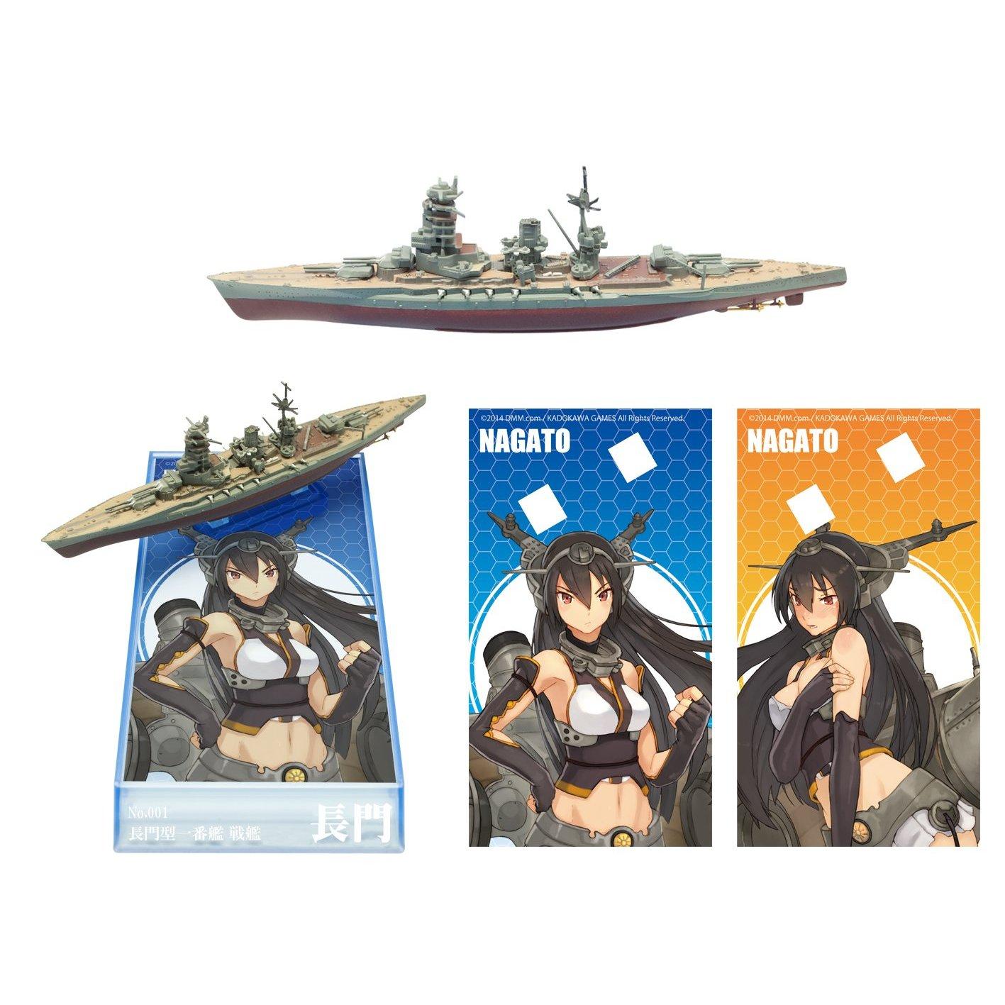 艦これ×艦船キットコレクションのコラボ食玩